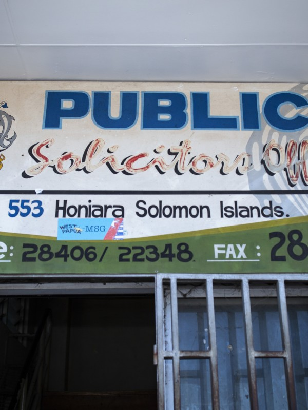 The Public Solicitors Office in Honiara Solomon Islands